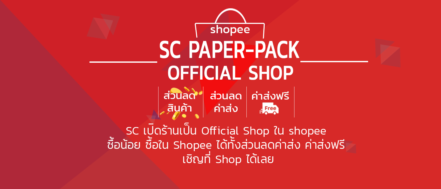 OFFICIAL SHOP SHOPEE